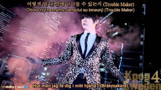 [HD] Hyuna & Hyun Seung - Trouble Maker (Swedish & Hangul & Karaoke Subtitles)