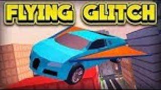 NEW FLYING CAR GLITCH! (ROBLOX Jailbreak) 2018