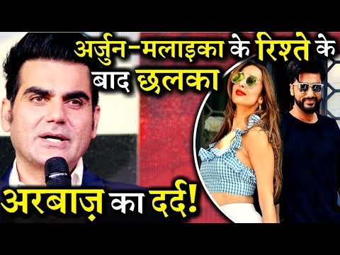 After Malaika Arora-Arjun Kapoor's Affair Finally Arbaaz Khan Opens Up On His Failed Marriage
