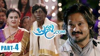 Brahma.com Full Movie Part 4 Latest Telugu Movies Nakul, Neetu Chandra, Ashna Zaveri