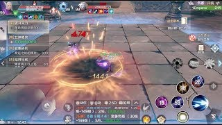 Perfect World Mobile - Duel Gameplay | Archer [羽芒] vs Barbarian [妖兽]