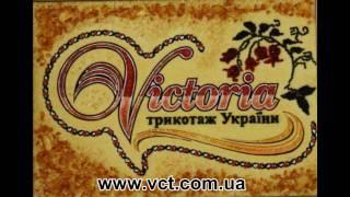 Детская одежда оптом 2011(Детская одежда оптом и в розницу фабрик Украины., 2011-09-18T13:58:31.000Z)