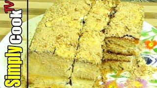 """Вкуснейший Торт """"Медовик""""   Самый быстрый рецепт от Simply Cook TV"""