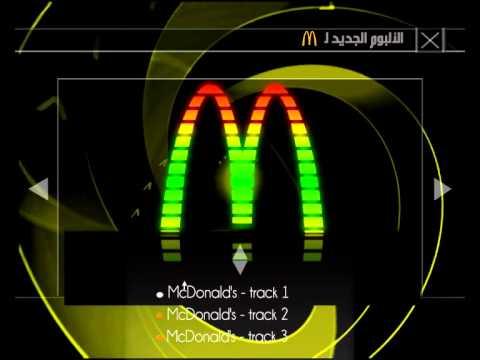 Mcdonald's Music v12