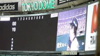 2010.11.23(火・祝) ジャイアンツ・ファンフェスタ 2010です。 ジャイア...