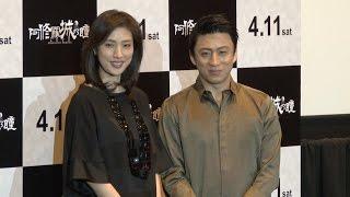 4月11日(土)に全国の映画館で公開される ゲキ×シネ「阿修羅城の瞳2003」...