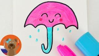 Урок рисования для детей | Рисуем няшный ЗОНТИК в японском стиле Кавай