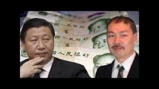 中国政府預金封鎖・ハイパーインフレ政策!本気でヤバイことをやらかしたぞ! thumbnail