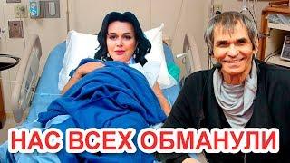 «ОБМАНУЛА ВСЕХ» Россияне не верят в болезнь Анастасии Заворотнюк