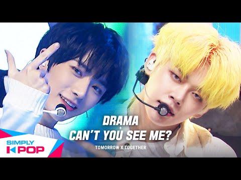 Simply K-Pop TOMORROW X TOGETHER 투모로우바이투게더 - Drama + Can't You See Me? 🔥Simply&39;s Spotlight🔥