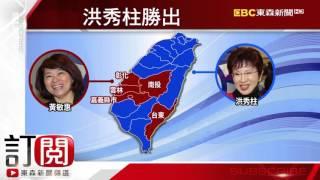 百年政黨首位女主席! 洪秀柱過半得票數當選