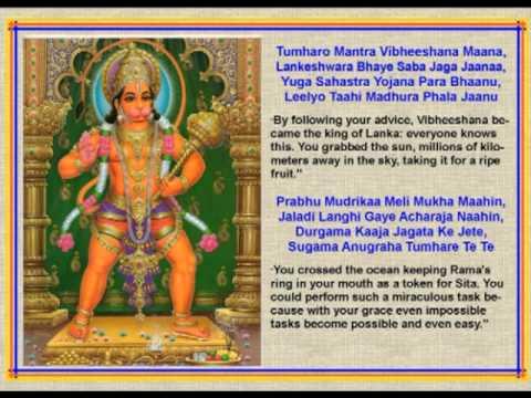 Hanuman Chalisa with lyrics and translation by Pundit Munelal Maharaj