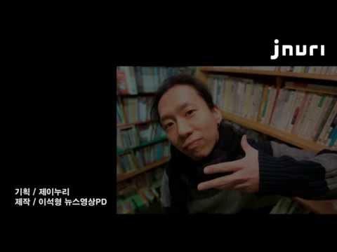 박하 [영상피플]제주드림!거침없다. 낭만래퍼박하재홍