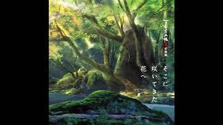Baixar Natsume Yuujinchou Go/Roku - OST - Nagatsuki no Sora kara/長月の空から (夏目友人帳 伍のテーマ)