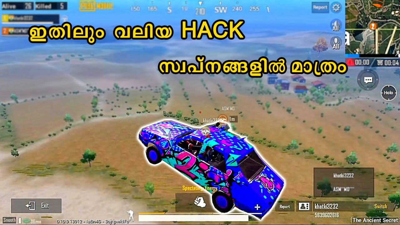 Pubg Mobile Hacker   പറക്കുന്ന Hacker   ഒരു Hacker അപാരത Full gameplay Video Malayalam