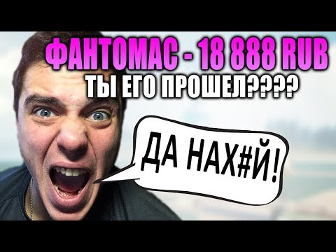 ЧЕЛЛЕНДЖ НА 18 888 РУБЛЕЙ В GTA SAMP thumbnail