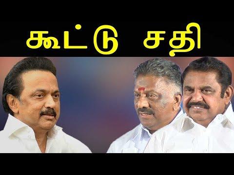 tamil news | m k stalin on disqualifying 18  ttv dinakaran support mla | tamil live news | redpix