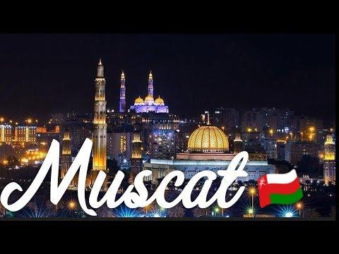 Welcome To Oman, Muscat | مرحبا بكم في عمان، مسقط