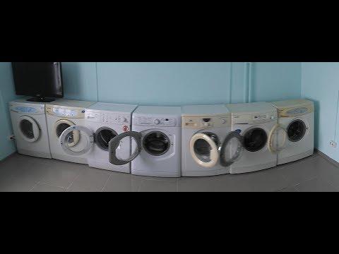 #Бизнес процесс по утилизации стиральных машин. Аренда помещения. Ремонт стиральных машин.