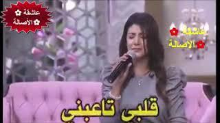 محدش عنده ضحكه سلف