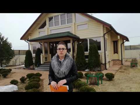 Купить дом в Подмосковье  Купить коттедж  в Дмитровском районе  Купить дом по Дмитровскому направлен