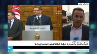 تونس: القوات الأمنية والعسكرية تمشط منطقة بن قردان لتعقب العناصر الأمنية