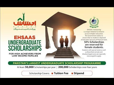 Ehsaas Undergraduate Scholarships | HEC | Pakistani Students & Universities | Complete Submission
