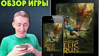 Обзор игры Lara Croft: Relic Run!