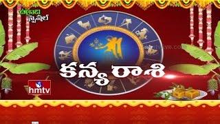 2017virgo-horoscope-ugadi-panchanga-sravanam-hmtv