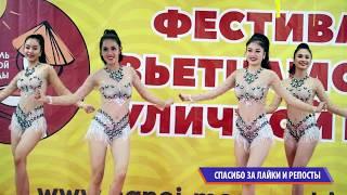 Вьетнам в Москве! ТЦ Ханой Фестиваль Вьетнамской уличной еды