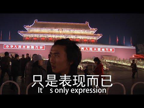KUN10 Super Genius Wu Haohao love Wang Niannian