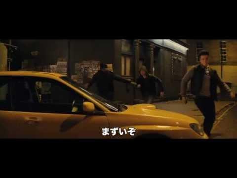 映画『キングスマン』本編映像「パトカー・チェイス」