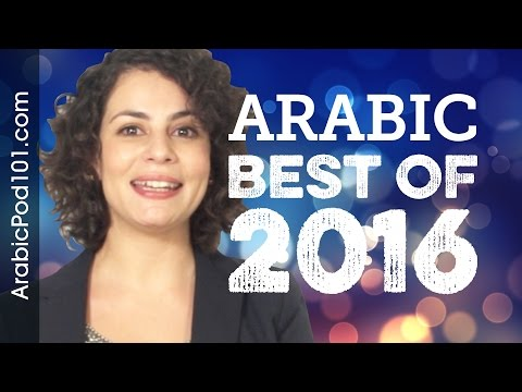 Learn Arabic In 35 Minutes - The Best Of 2016