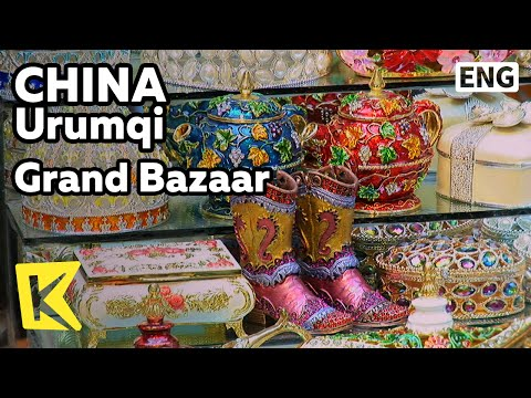 【K】China Travel-Urumqi[중국여행-우루무치]국제 대 바자르/Grand Bazaar/International Market/Fruit/Carpet/Silk Road