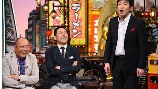 メッセンジャー黒田、交際中の国生さゆりに8万円ネックレス贈っていた...