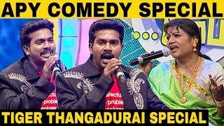 Tiger Thangadurai Comedy collection | Episode 4 | Solo Performance | Asatha Povathu Yaru