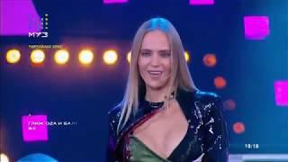 Download Глюк'oZa - Фэн-Шуй (партийная зона 10 03 2019 Муз ТВ HD) Mp3 and Videos