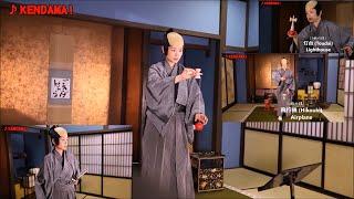 【技10種が分かるオリジナルけん玉ソング】♪KENDAMA!/words&music ...