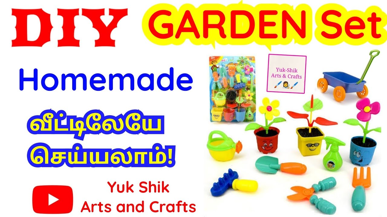 diy garden set / how to make garden set at home @Yuk Shik Arts and Crafts