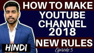 How to Create Youtube Channel 2018 (HINDI) | Youtube New Rules | Earn Money | Complete Tutorial