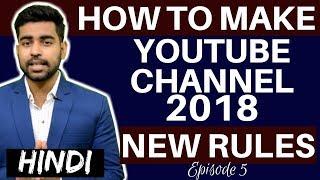 Comment Créer la chaîne Youtube 2018 (HINDI) | Youtube Nouvelles Règles | Gagner de l'Argent | Tutoriel Complet