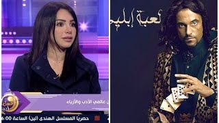 عسل أبيض - إنجي علاء تحكي كواليس إختيار زوجها يوسف الشريف لرواية