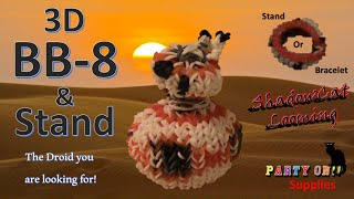 Rainbow Loom 3D Droid BB-8 and Stand/Bracelet from Star Wars - 1 Loom Board