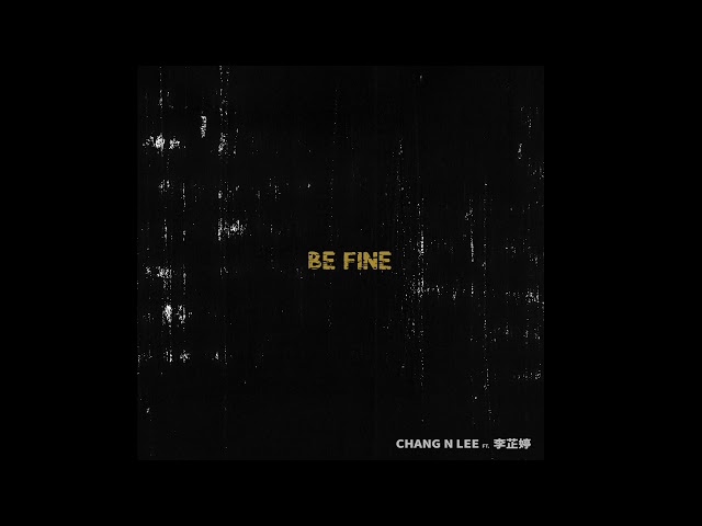 張三李四Chang&Lee - 《Be Fine  feat.李芷婷Nasi》