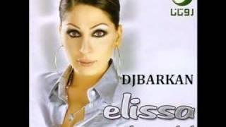 DjBaRKaN  - 2pac feat. Elissa (REMIX)