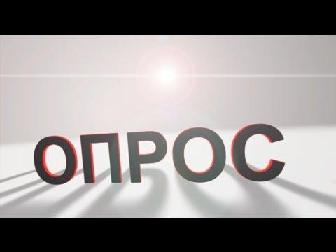 Опрос: Жители Камышина Волгоградской области хотели бы видеть в кресле законодателя своего земляка