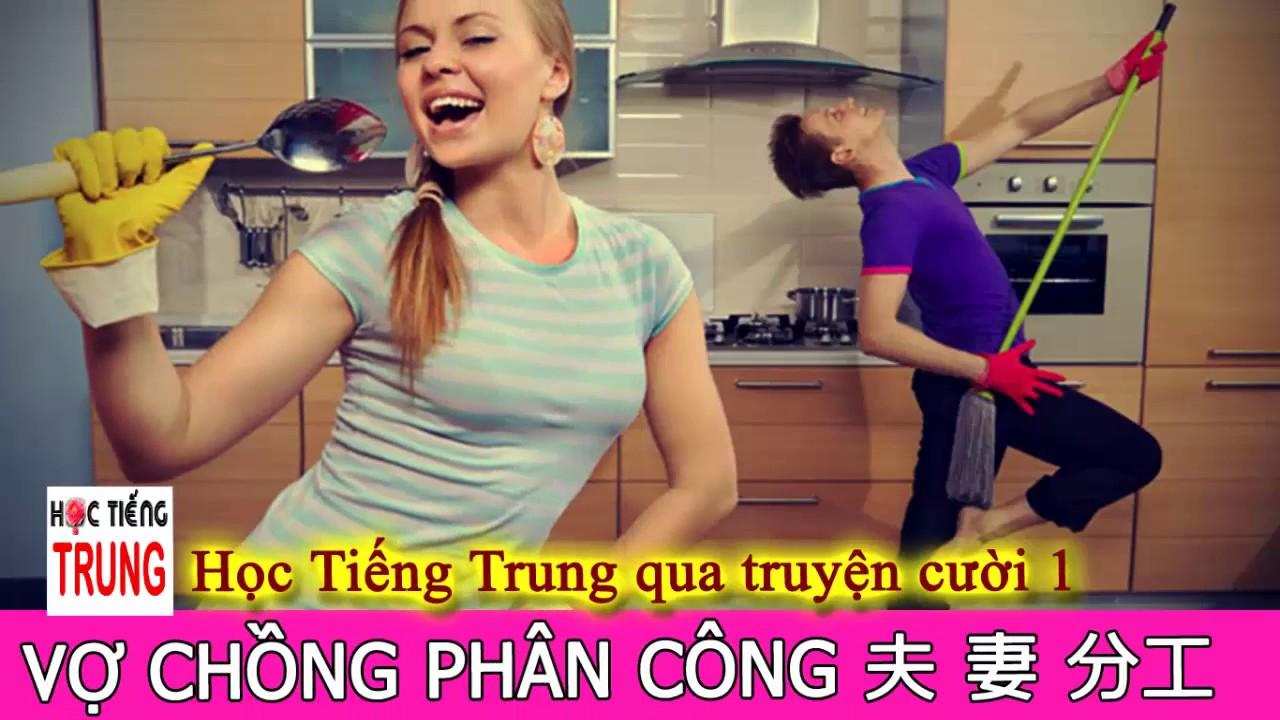 Học Tiếng Trung cùng Bình – Học tiếng Trung qua truyện cười – Vợ Chồng Phân Công