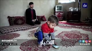 دونالد ترمب أفغاني يثير ردود فعل ساخرة وغاضبة