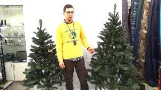 Искусственная Ель Royal Christmas Dakota