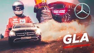 ВЫДЕРЖИТ ли GLA РАЛЛИ + GLA 45 AMG 500 сил + стенд! Тест-драйв и обзор Mercedes-Benz GLA 250 4MATIC Video